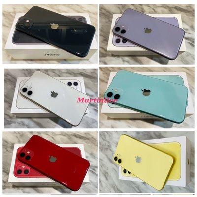 ☂️二手機 台灣版 高CP值 iphone11 ( 6.1吋 64G )