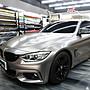 寶馬 BMW F32 420I 全車貼膜 電光灰 絲綢灰...