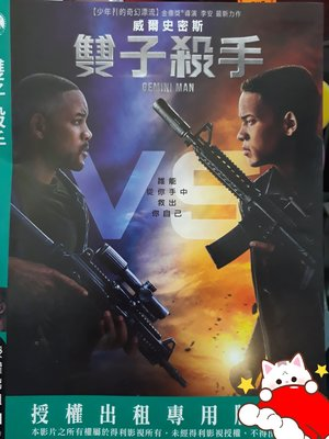 APPLE 影音 台灣正版二手DVD【@雙子殺手@】