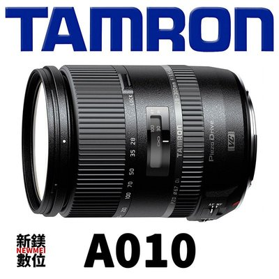 【新鎂】A010 公司貨 TAMRON SP 28-300mm F/ 3.5-6.3 Di VC PZD 高雄市