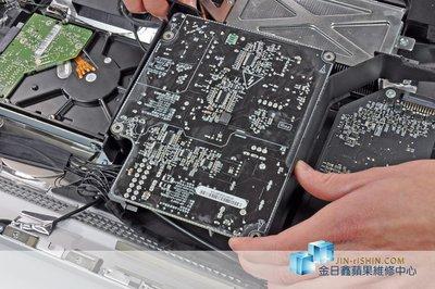 【金日鑫蘋果維修】APPLE  iMac Retina 5K 27吋 2014年 A1419 泡水故障/主板短路故障