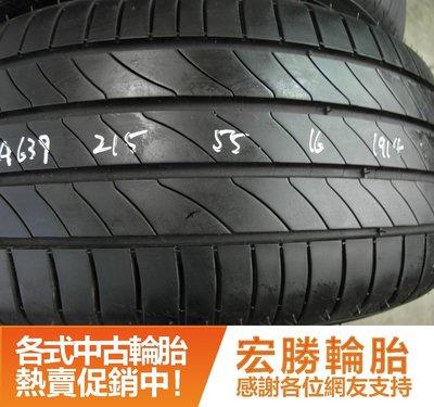 【宏勝輪胎】中古胎 落地胎 二手輪胎 型號:A639.215 55 16 米其林 3ST 8成 4條 含工4000元