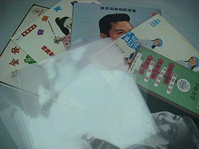 【柯南唱片】12吋(31公分) 黑膠唱片透明保護外套袋// 每包100張(缺貨中)