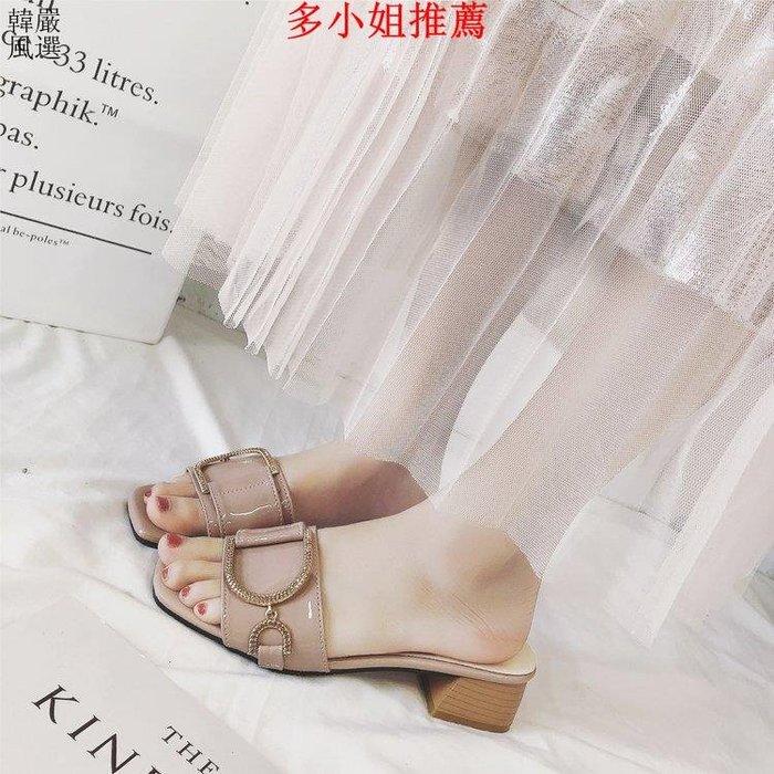 潮流 個性 港風 英倫 日韓女涼鞋 夏季新品時尚外穿方扣粗中跟拖鞋女鞋休閑媽媽涼拖鞋子