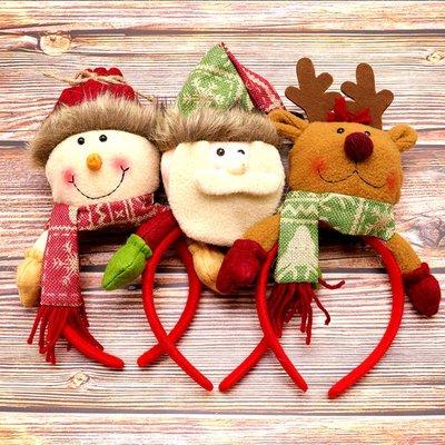 聖誕發箍鹿角裝飾麋鹿頭飾網紅女頭箍聖誕節成人兒童頭扣裝扮小鹿