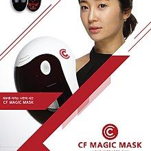 韓國大熱LED Mask, CF Magic Mask!