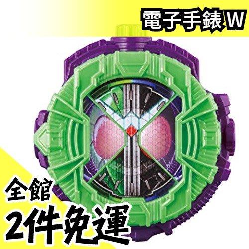 【W】日版 BANDAI DX 假面騎士 電子手錶  ZI-O 時王 變身道具【水貨碼頭】