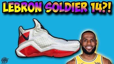 南◇2020 7月 Lebron Soldier XIV 女鞋 避震  LBJ 大童 白 紅 CN8689-100籃球鞋