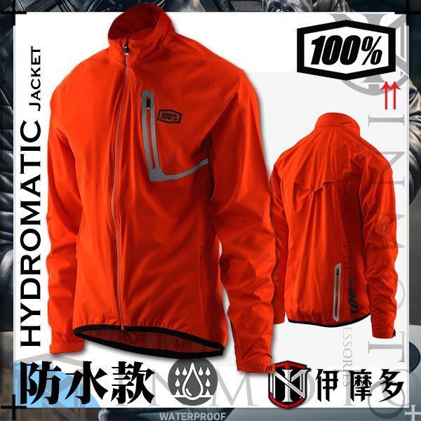 伊摩多※美國RIDE 100% 防水運動外套 風衣 輕巧 空氣力學 HYDROMATIC 39500-006 橘