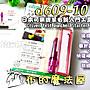 【布的魔法屋】d609- 10日本可樂牌羊毛氈戳戳...