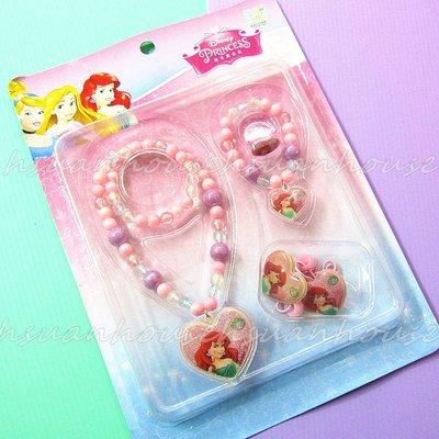 迪士尼 ㊣版 小美人魚 愛莉兒 公主 項鍊 手鍊 髮飾 戒指 兒童 飾品 套組 新北市