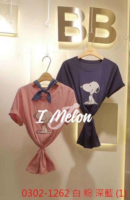 ::: i-MelOn :::100%韓國空運 正韓【現貨】亮片史努比短袖T恤上衣※白