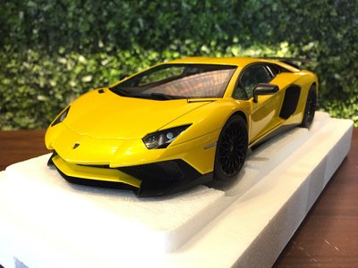1/18 Autoart Lamborghini Aventador LP750-4 SV Yellow【MGM】