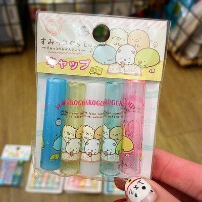 【現貨】妖精韓衣藏--日本代購---小學生最愛 日本角落生物寫功課筆蓋 一組5入 XX0102