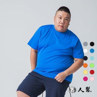 【男人幫大尺碼】T0360*純棉/領口加厚【180克320碼圓領短袖素面T恤】也有小朋友童裝