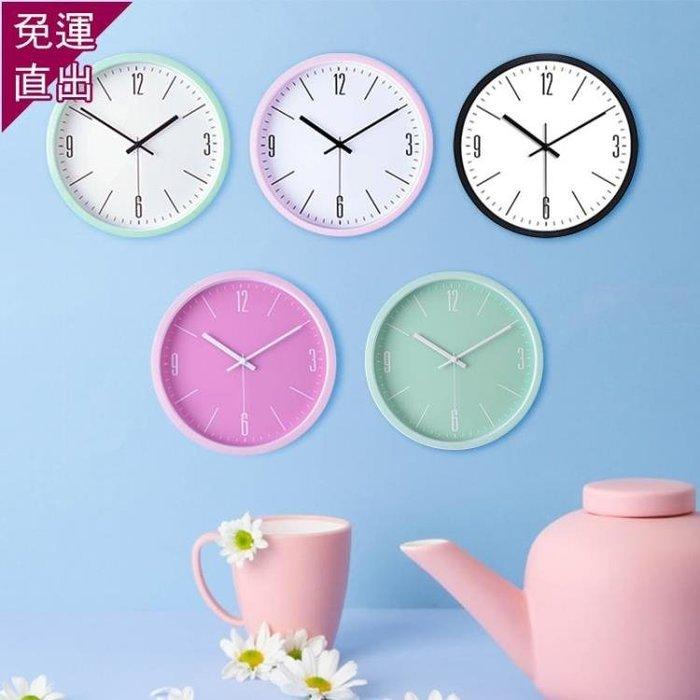 日系時尚馬卡龍掛鐘彩色北歐時鐘創意可愛簡約小清新鐘錶