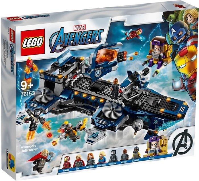 LEGO 樂高 76153 【樂高熊】 超級英雄系列 復仇者空中航母 全新未拆 保證正版