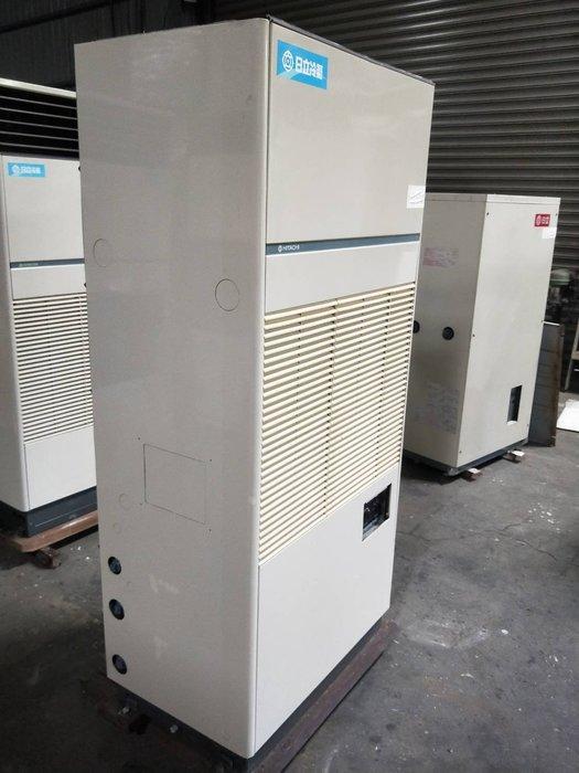 (大台北)中古日立5RT水冷箱型機3φ220V(編號:HI1070602)~冷氣空調拆除回收買賣出租~