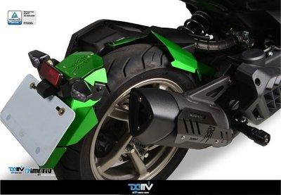 【柏霖】DIMOTIV SYM DRG 158 19-20 後輪土除(含改裝後方向燈) 多色 質感 獨特 鋁合金 DMV