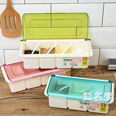 調味罐 家用廚房塑料調料盒套裝鹽罐調味...