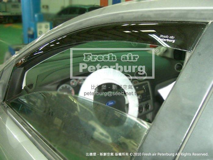 比德堡崁入式晴雨窗福特FORD FOCUS MK2(4D,5D)04-12年專用賣場有多種車款(全車四片價)