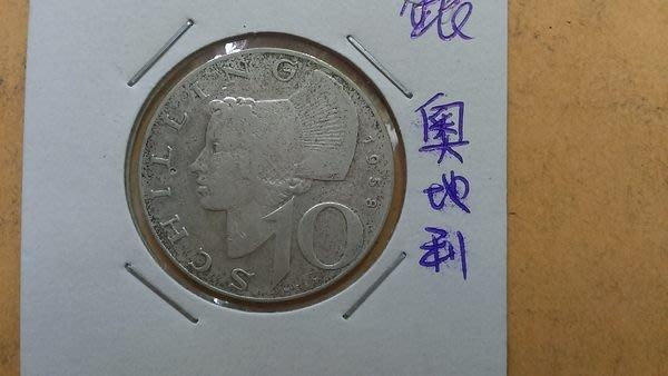 K16--1958奧地利銀幣