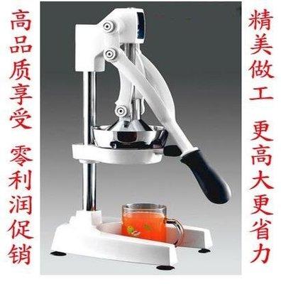 【優上】新一代手動榨汁機大號榨石榴汁機 水果汁機 不銹鋼簡易壓汁機「白色」