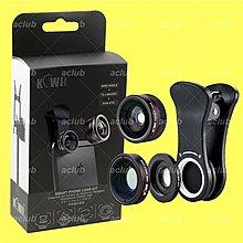 港行有保 - JJC 手機鏡頭套裝 (105 度廣角鏡頭,15 倍微距鏡頭及 180 度魚眼鏡頭) Fish-Eye Lens Kit