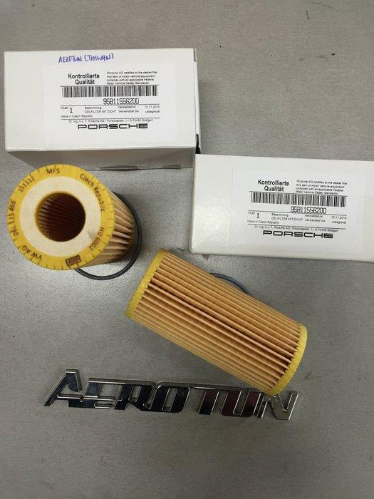 AEROTUN PORSCHE MACAN2.0T 原廠機油濾清器(機油芯) 95811556200。