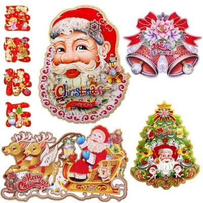 聖誕節-圣誕節貼畫立體雙面玻璃窗貼圣誕老人雪花圣誕樹貼紙貼掛畫 下單送襪子或聖誕帽唷