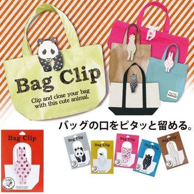 ◎Life Sense◎【BAG CL...