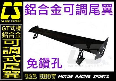 (卡秀汽車改裝精品)[G0018] GT式樣通用型免鑽孔可調式鋁合金尾翼TOYOTA ALTIS VIOS X-TRAIL elantra