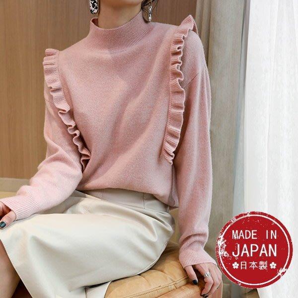 現貨-日本製-甜美仙女木耳邊半高領全羊毛針織衫毛衣