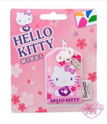 ♥小公主日本精品♥ Hello Kitty 凱蒂貓 祈福御守悠遊卡 坐姿 粉色櫻花款 58890400