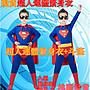 現貨超人衣服聖誕節萬聖節兒童服裝兒童超人...