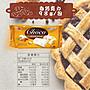 全新品現貨 義美千層派系列 黑巧克力 白巧克力  98g/包 7小包 義美 千層派 好吃 甜點 下午茶