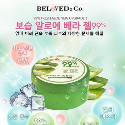 *魅力十足* 韓國 Beloved&Co 蘆薈99%補水修護保濕凝膠(300ml)