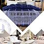 【Hilton希爾頓】凡爾賽宮雙絲光喀什米爾高山駝毛被3.2KG-藍B0844-32