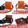 CASIO ZR1200 ZR1100 ZR1000 ZR55 ZR50 ZR850 相機皮套 附背帶相機包保護套