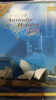 全新未拆封@26199 DVD【澳洲】之【澳洲假期】全賣場台灣地區正版片
