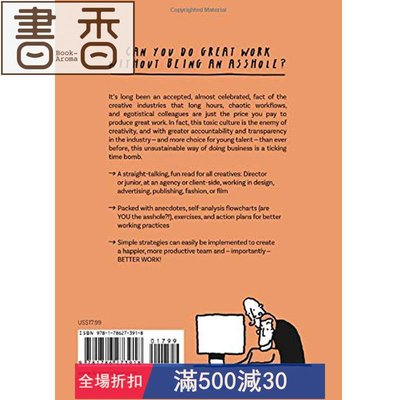 How to Do Great Work Without Being an Asshole 如何完成偉大工程原版暢銷書英文 小說 書籍【書香雅苑】