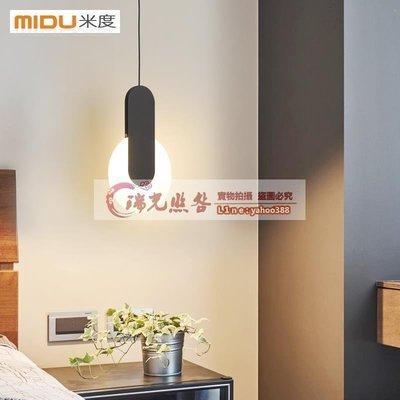 【美燈設】現代簡約吊燈臥室床頭單頭小吊...