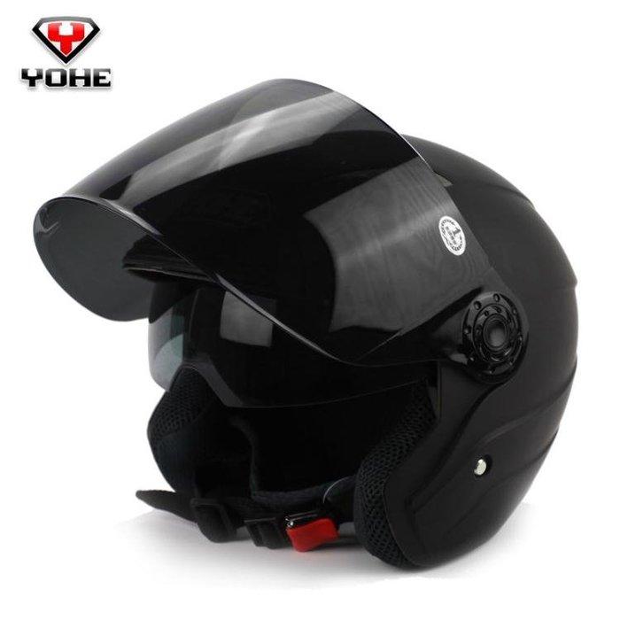 安全帽 摩托車頭盔 半盔半覆式雙鏡片男女防曬紫外線電動車