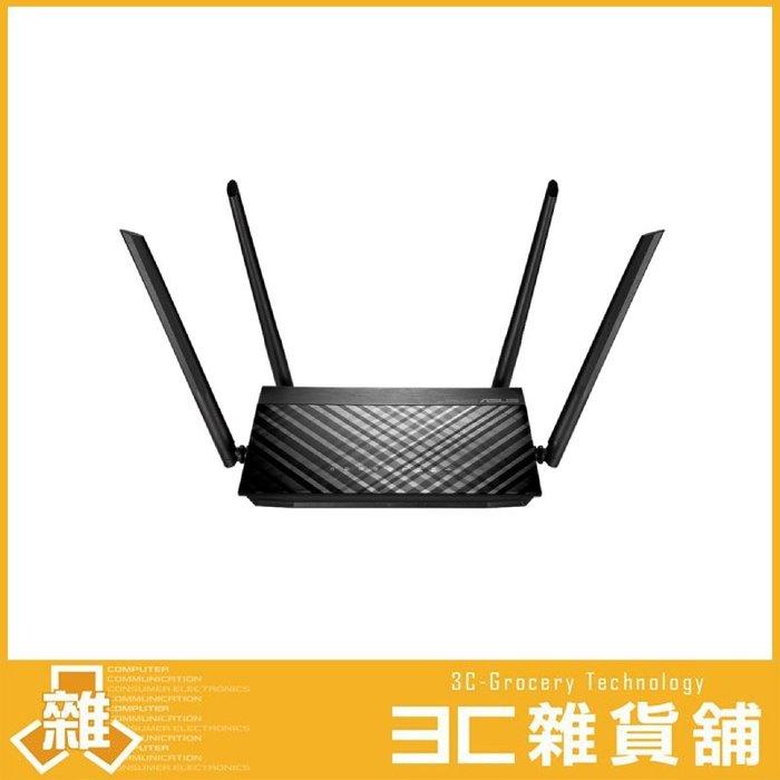 【公司貨】 華碩 ASUS RT-AC1500G PLUS 雙頻無線路由器 路由器 四天線 雙頻 WiFi 無線路由器