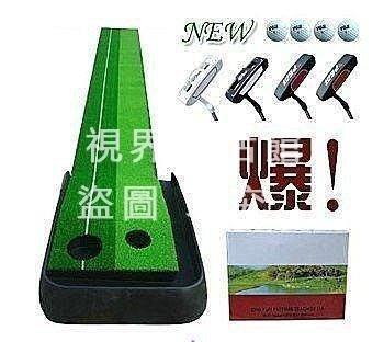 【新視界生活館】現貨特價室內高爾夫推桿練習器高爾夫推桿練習器高爾夫練習器3米練習器+4球3米練習器+4球3930{XSJ306321363}