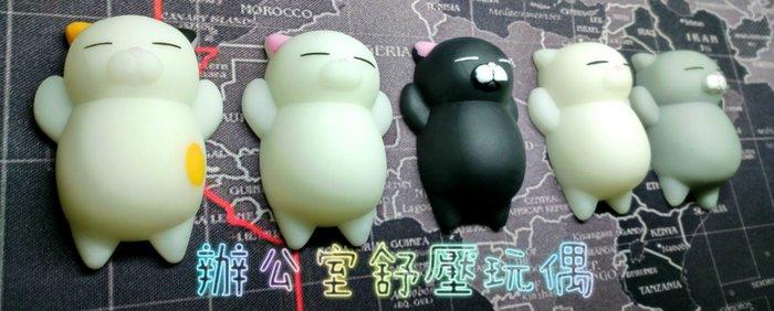 貓咪 小海豹 舒壓玩具 辦公室舒壓小物 發洩玩具 兒童玩具 獎勵品 贈品
