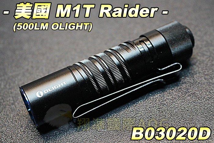 【翔準軍品AOG】美國 M1T Raider 500LM 高級戰術燈 防水 可夾具裝 手電筒 B03020D