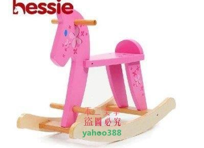 美學163哈喜屋簡易兒童搖馬木馬實木搖搖椅搖搖馬寶寶玩具新年3715❖98