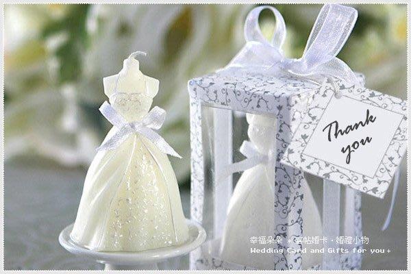 婚禮週邊-幸福朵朵【婚紗禮服蠟燭】-送客禮/結婚禮品贈品/歐美流行婚禮小物/佈置用品