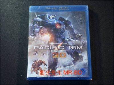 [3D藍光BD] - 環太平洋 Pacific Rim 3D + 2D 三碟限定版